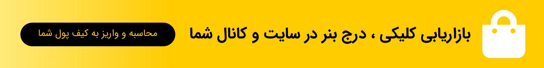 banner bazaryabi logo samgraph 1