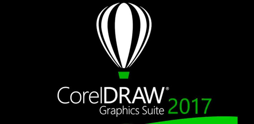 دانلود کورل 2017 CorelDRAW