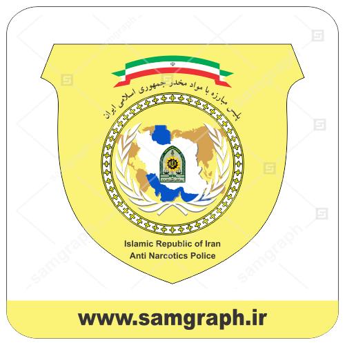 دانلود لوگو وکتور پلیس مواد مخدرanti narcotics police logo vector