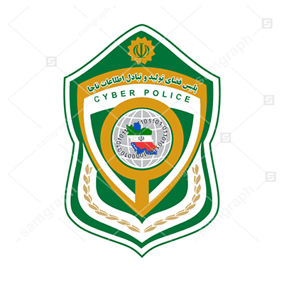FATA POLICE