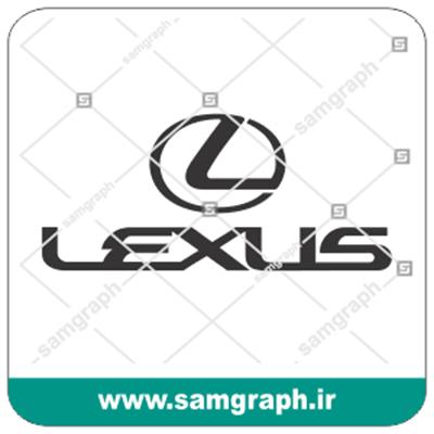 دانلود لوگو وکتور لکسوس خودرو LEXUS Khodro logo vector