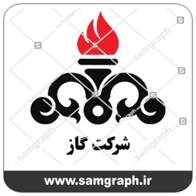 دانلود لوگوی وکتور و لایه باز شرکت ملی گاز ایران - logo sherkat gaz iran company