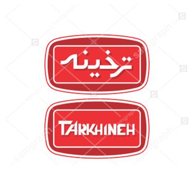 tarkhineh 1