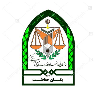 لوگو و آرم وکتور یگان حفاظت زندان - yegan hefazat zendan logo vector