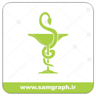 دانلود وکتور لوگو آرم داروخانه parmacy logo darookhaneh