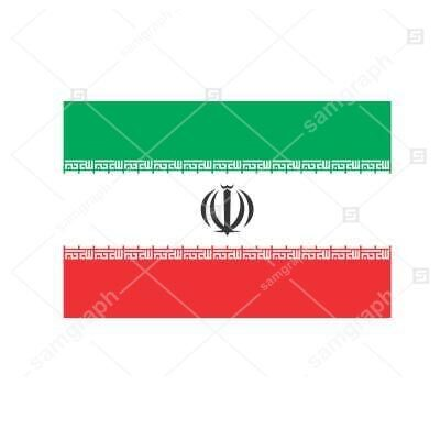 iran logo 1