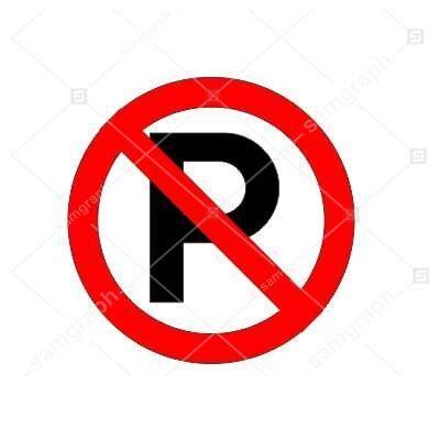 دانلود وکتور و طرح پارک ممنوع