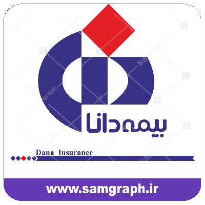 دانلود طرح وکتور تابلو بیمه دانا - Download Bimeh Dana Vector