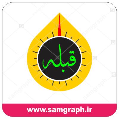 barber shop logo arayeshgah mardaneh 2
