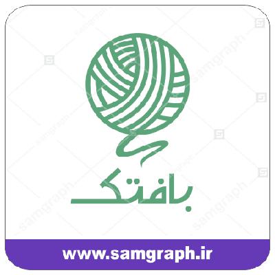 دانلود طرح وکتور لوگو کاموا بافتنی نساجی خیاطی خرازی - logo vector baftani kamva nasaji