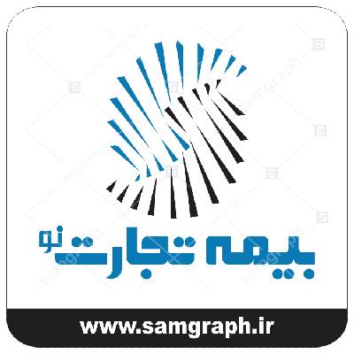 دانلود طرح وکتور بیمه تجارت نو - Bimeh Tejarat no logo vector