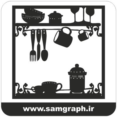 دانلود طرح وکتور اشپزخانه - download kitchen vector