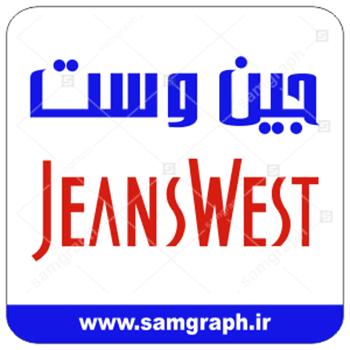 دانلود لوگو وکتور شرکت پوشاک جین وست- DOWNLOAD JEANWEST VECTOR