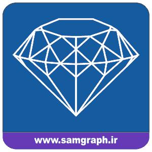 دانلود طرح وکتور ایکون الماس - Download almas icon Vector