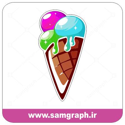 دانلود طرح وکتور بستنی قیفی - Funnel ice cream vector