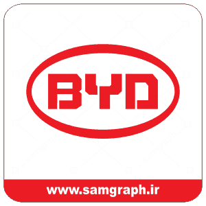 دانلود وکتور لوگو ماشین بایت - Download BYT car logo
