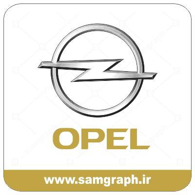 دانلود وکتور لوگو ماشین واپل - Download Opel car logo