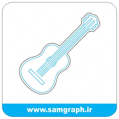دانلود طرح وکتور ساز گیتار - Download gitar logo Vector رنجه و بدونه محدودیت کیفیت در بزرگنمایی است و مناسب برای ساخت تابلو های تبلیغاتی چلنیوم (حروف چنلیوم)، چاپ لارج فرمت، نئون پلاستیک (حروف پلاستیک) ، حروف استیل، حروف فلزی و حک بر روی ورق مولتی استایل و اسید کاری روی ورق استیل طلایی و نقره ای و همچنین ساخت لامپ نئون و لامپ ال ای دی ثابت و … آماده دانلود برای شما عزیزان میباشد.