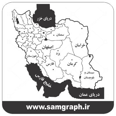 دانلود طرح وکتور نقشه استان های ایران - DOWNLOAD IRAN provincial map VECTOR