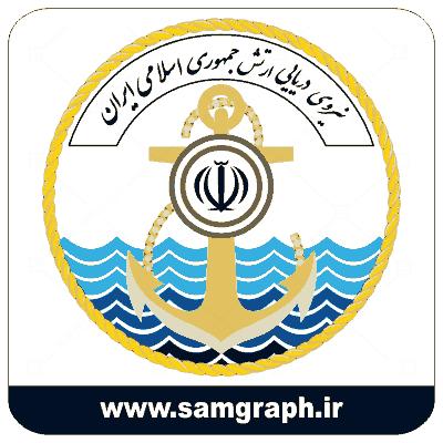 دانلود طرح وکتور نماد لوگو نیروی دریایی - Download navy logo symbol vector design