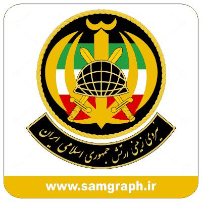 دانلود طرح وکتور نماد لوگو نیروی زمینی - Download Army logo symbol vector design