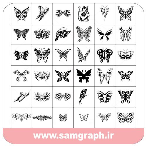 دانلود لوگو وکتور پک پروانه - download the butterfly vector