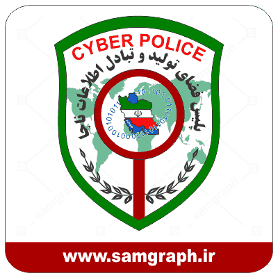 POLICE-FAZAYE-TOLID-TABADOL-ETLAAT-NAJA-DARYANAVARDI-IRAN-ZIP-vecctor-Subtract-icon-imaG.zip