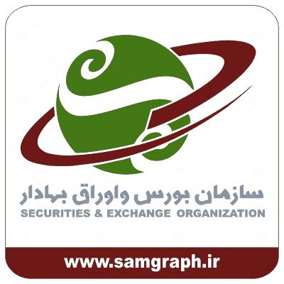 دانلود طرح وکتور لوگو سازمان بورس و اوراق بهادر - Download sazman bors va oragh bahadorv vector
