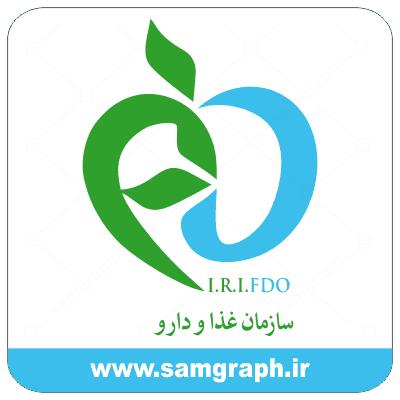 دانلود طرح وکتور لوگو سازمان غذا و دارو کشور - Download the logo design of the Food and Drug Administration