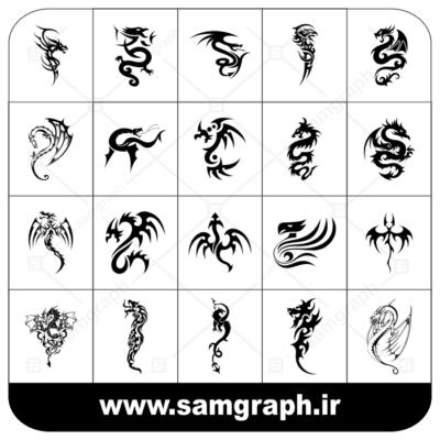 دانلود طرح سیاه و سفید وکتور مجموعه دراگون -اژدها با کیفیت تتو و خالکوبی - dragon -vector -colection-tatoo-black white part 1