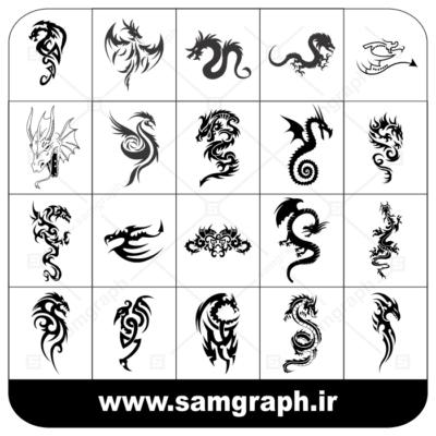 دانلود طرح سیاه و سفید وکتور مجموعه دراگون -اژدها با کیفیت تتو و خالکوبی - dragon -vector -colection-tatoo-black white part 2