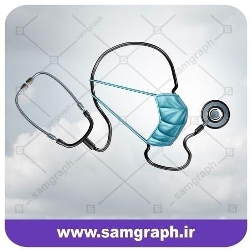 دانلود تصویر گوشی دکتر با کیفیت موضوع ویروس کرونا و بیماری های عفونی و باکتریایی - Download Stethoscope image hd corona virus