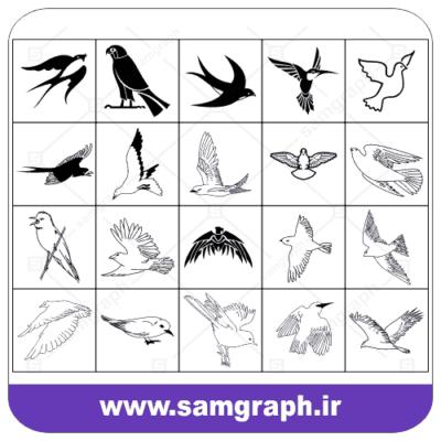 دانلود طرح وکتور پک انواعی از پرندگان2 - 2 Download birds pack Vector
