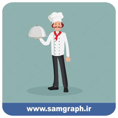 وکتور سرآشپز ویژه - Download Vector Special Chef