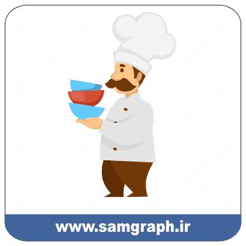 دانلود وکتور گارسون رستوران - Download Vector Restaurant Waiter