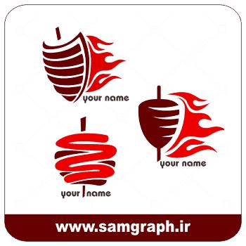 دانلود وکتور کباب ترکی - Download DONAR Logo Vector