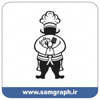 دانلود وکتور سرآشپز مرد - Download Chef Logo Vector