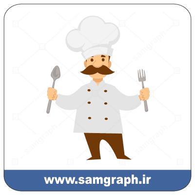 دانلود وکتور آشپز رایگان - Download Chef Vector