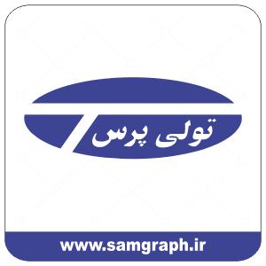 دانلود وکتور لوگو شرکت تولی پرس - download toli peres company vector