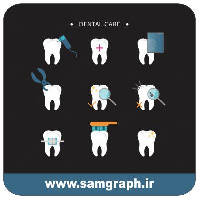 دانلود وکتور ایکون دندان - Download tooth logo