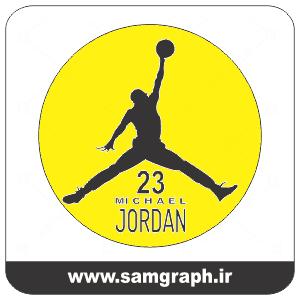 دانلود وکتور لوگو جوردن - Download vector jordan logos