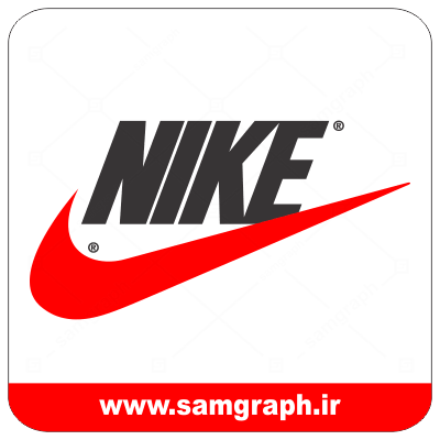 دانلود وکتور لوگو نایک - Download vector NIKE logos