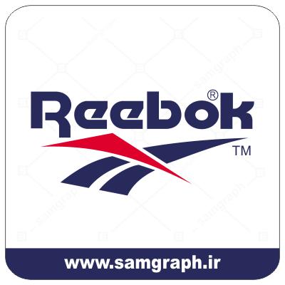 دانلود وکتور لوگو ریبوک - Download vector REEBOK logos