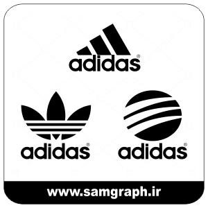 دانلود وکتور لوگو آدیداس - Download vector ADIDAS logos