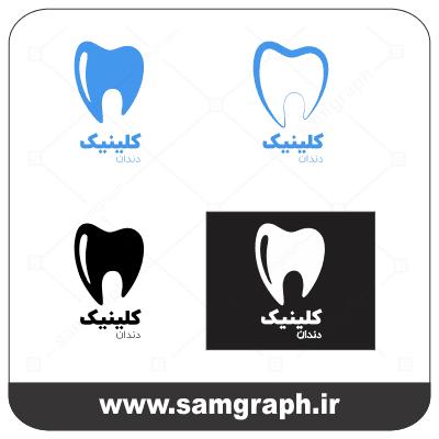 وکتور لوگو دندانپزشکی رایگان - Download Dentistry logo