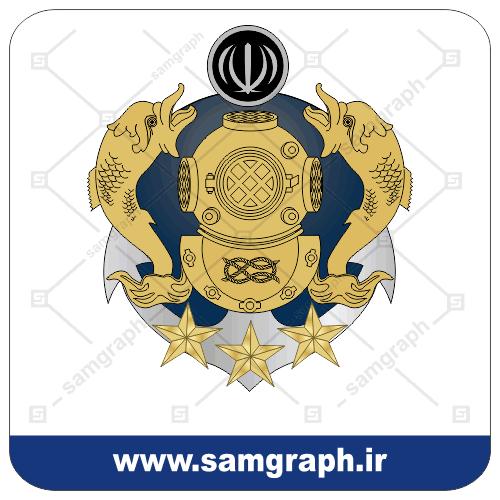 وکتور بج نشان های قواصی نیروی دریایی ارتش جمهوری اسلامی ایران - Diving badge
