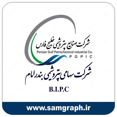 دانلود وکتور لوگو شرکت پتروشیمی صنایع خلیج فارس
