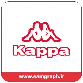 دانلود وکتور لوگو کاپا - Download vector kappa logos