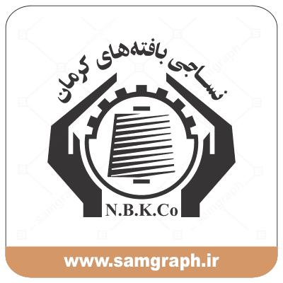 دانلود وکتور لوگو شرکت نساجی بافته های کرمان