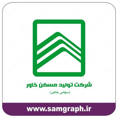 دانلود وکتور لوگو شرکت تولید مسکن خاور - download tolid maskan khavar company vector
